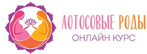 lotosovye-rody